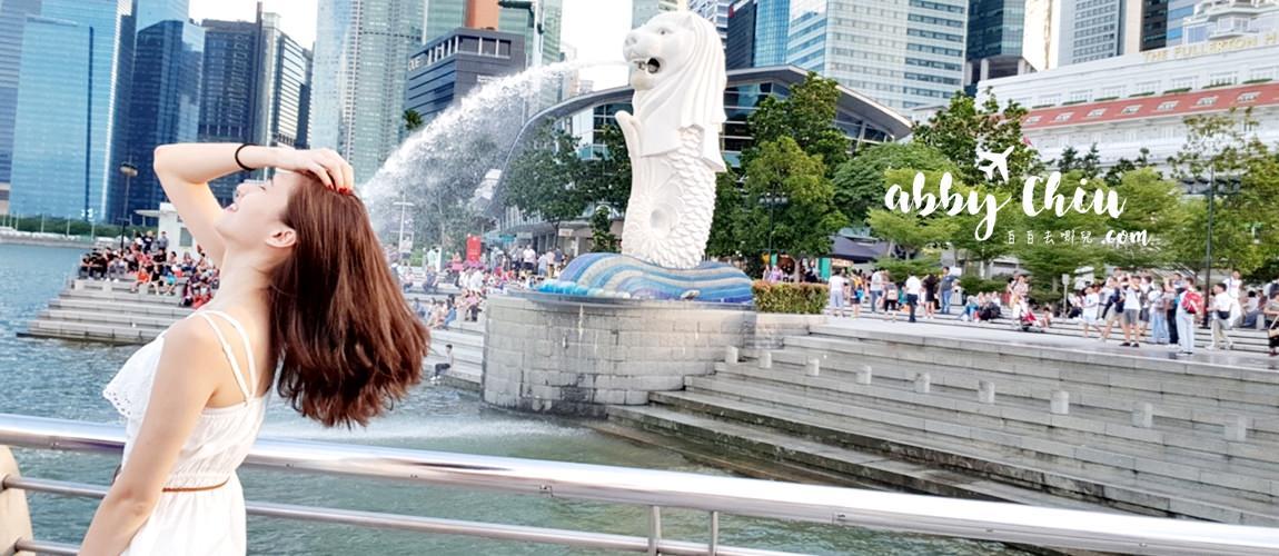 新加坡自助行