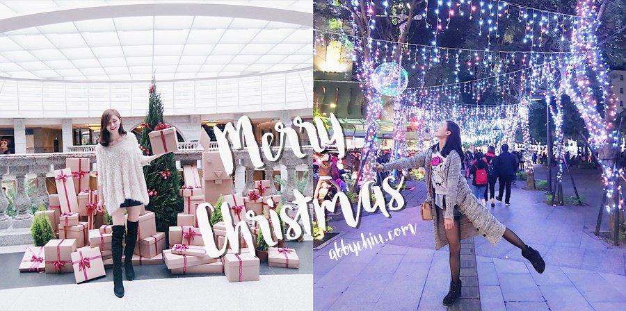 台北景點 | 2017聖誕節最好拍的景點 BELLAVITA & 新北歡樂耶誕城
