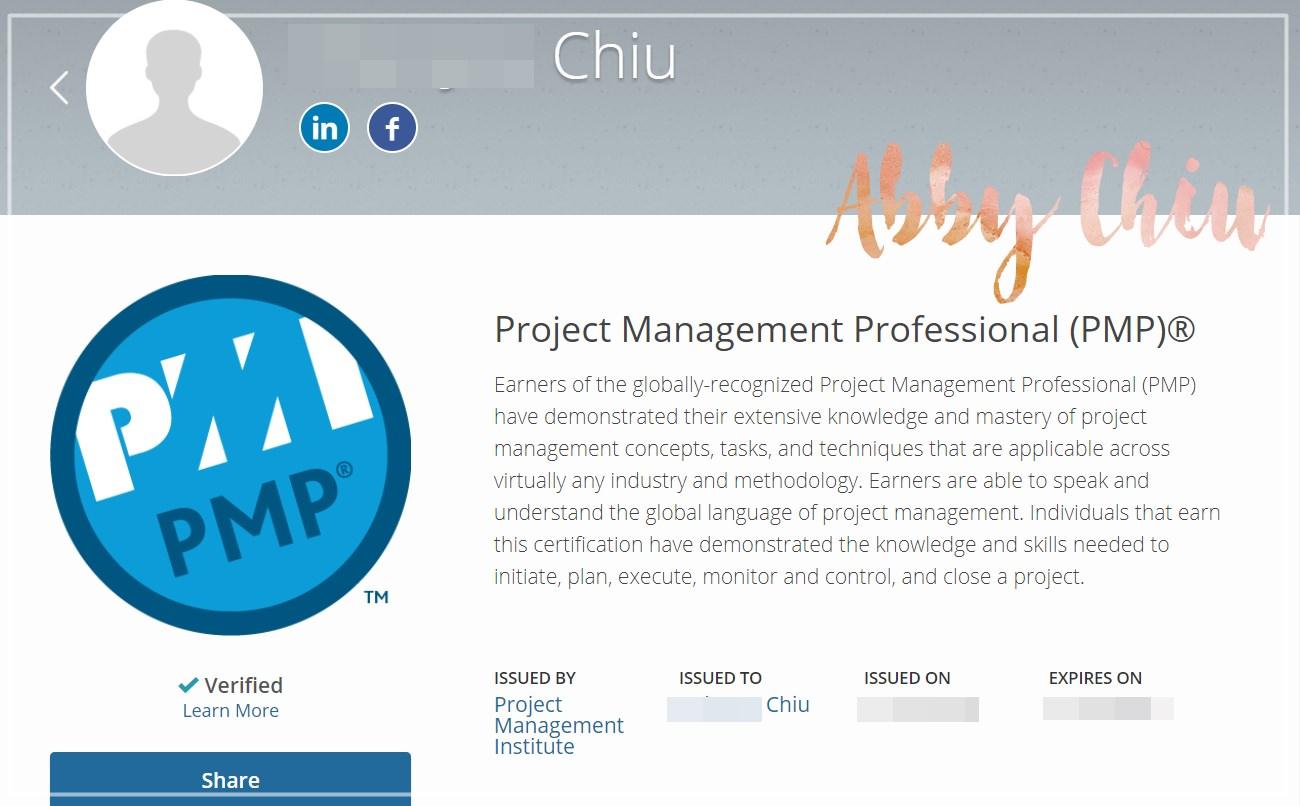 證照 | 我考到PMP了 ! 國際專案經理認證Project Management Professional考試心得經驗分享