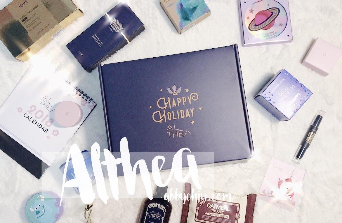 開箱 | 超過200個韓國美妝品牌 Althea線上訂購直接送到家