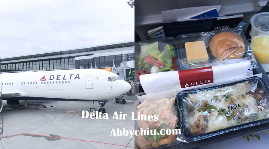 美國 | 達美航空搭乘轉機體驗+飛機餐心得 台灣>東京成田>底特律>華盛頓雷根機場 Delta airline