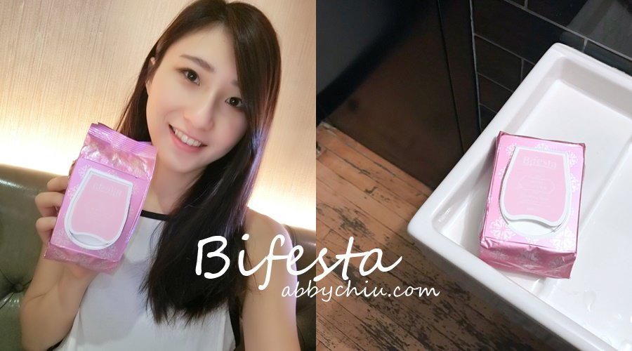 卸妝 | 不用這麼多瓶瓶罐罐 一紙搞定的Bifesta碧菲絲特水嫩即淨卸妝棉