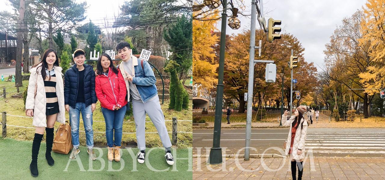 北海道 | 小樽、札幌四天三夜自由行行程 日本冬季最推 家族、親子、姊妹旅遊 畢業旅行