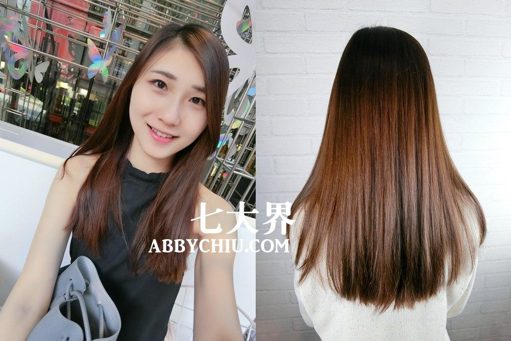 美髮 | 七大界髮廊新泰店 一分享就訊息大爆炸的超強複合式概念髮廊 新莊髮廊推薦