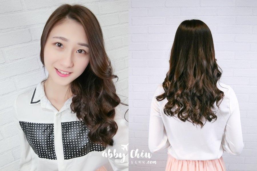 染髮 | 用摩卡咖啡色迎接2019春夏的到來 汐止Wor Hair髮廊新開幕