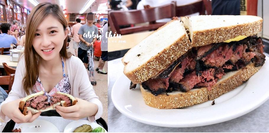 紐約美食 | Katz's Delicatessen 多到滿出來的煙燻牛肉三明治 紐約客強力推薦