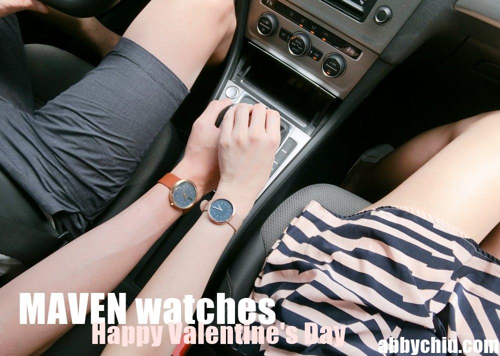 開箱 | Maven watches 對錶 情人節禮物推薦 一起去華山文創園區約會吧