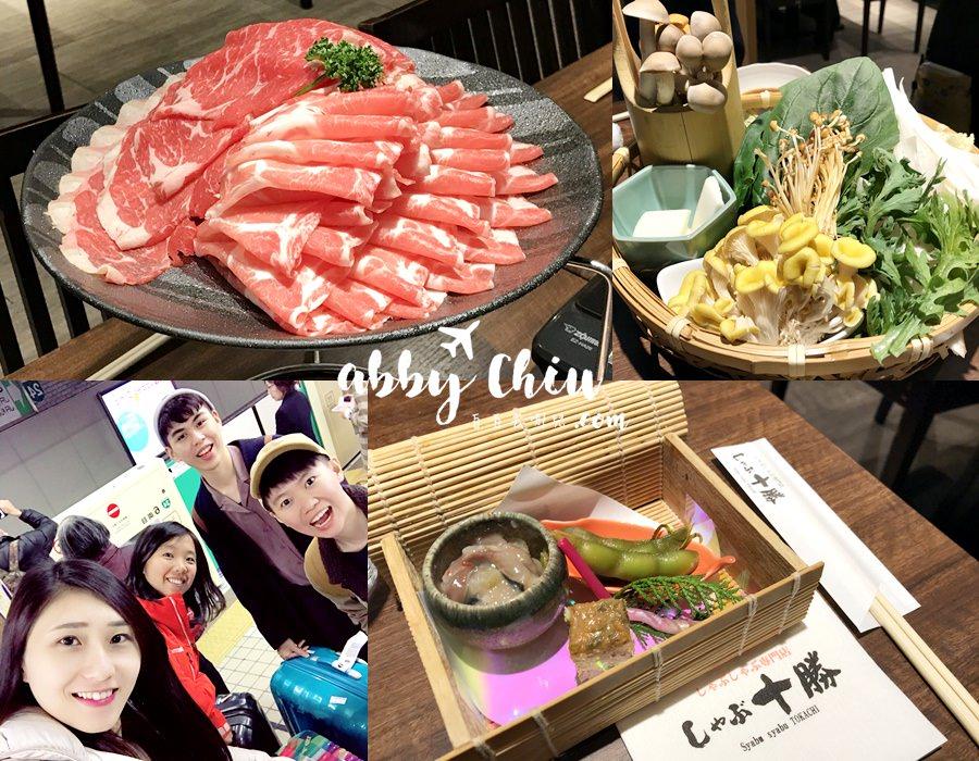 札幌餐廳 | 意外發現的肉類品質超好吃到飽放題 十勝產牛肉涮涮鍋專門店 Syabu TOKACHI 十勝産牛肉しゃぶしゃぶ専門店 しゃぶ十勝