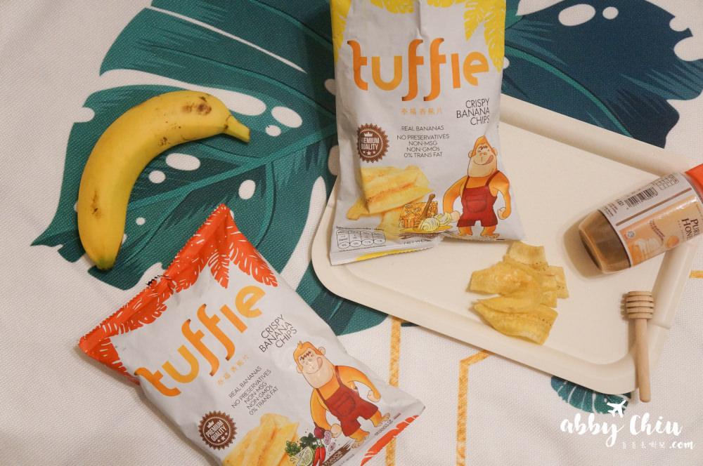 泰國必買推薦 | 泰國TUFFIE 泰福烤香蕉片 健康零食 香蕉餅乾