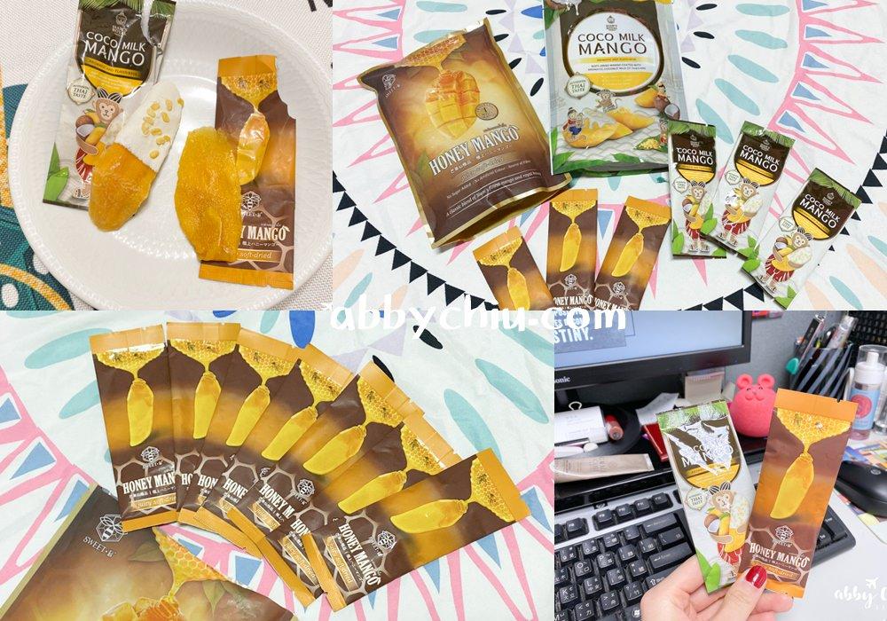 泰國伴手禮 | Siam's Royal 皇家蜂蜜、椰奶芒果乾