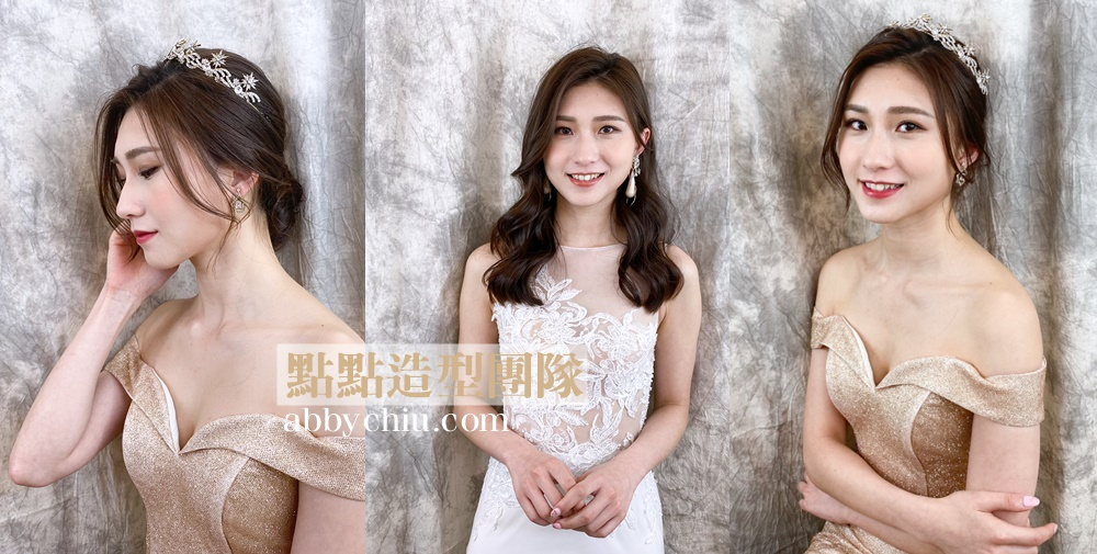 新娘試妝 |  甜美新娘/氣質名媛一次呈現 點點造型團隊Miya老師